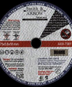 Die Grinder Discs 75mm